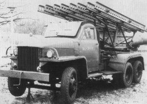 "БМ-13Н на базе ""Студебеккера"""