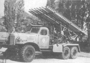 БМ-13 на шасси Зил-157