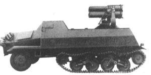 Panzerwerfer 41