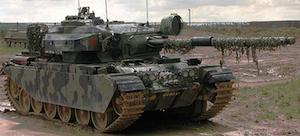 центурион танк