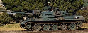 тип 74 танк